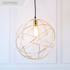 product_lighting